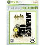 【中古】[Xbox360]バトルフィールド:バッドカンパニー(Battlefield: Bad Company) Xbox360プラチナコレクション(CZC-00012)(20090226)
