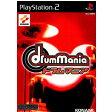 【中古】[PS2]ドラムマニア(drummania) 専用コントローラ同梱(20000304)【RCP】