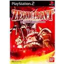 【中古】[PS2]ZEONIC FRONT(ジオニックフロント) 機動戦士ガンダム0079(20010906)