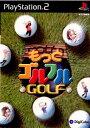 【中古】[PS2]もっとゴルフルGOLF(20020307)