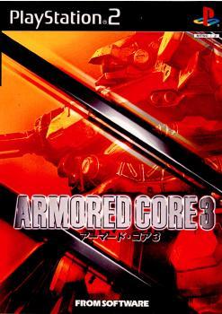 プレイステーション2, ソフト PS2ARMORED CORE 3(3)(20020404)