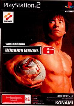 【中古】[PS2]ワールドサッカーウイニングイレブン6(Winning Eleven 6)(20020425)
