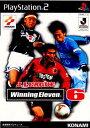 【中古】【表紙説明書なし】[PS2]Jリーグウイニングイレブン6(J. League Winning ...