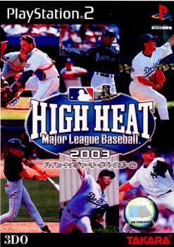 【中古】【表紙説明書なし】[PS2]ハイヒートメジャーリーグベースボール 2003(20020905)