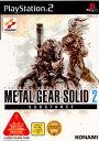 【中古】[PS2]METAL GEAR SOLID 2 SU...