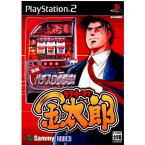 【中古】[PS2]実戦パチスロ必勝法!サラリーマン金太郎 通常版(20030320)