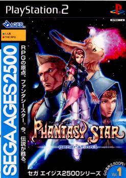 プレイステーション2, ソフト PS2SEGA AGES 2500 Vol.1 PHANTASY STAR() generation1 (20030828)