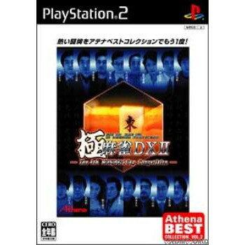 【中古】[PS2]極 麻雀 DXII The 4th MONDO21Cup Competition(DX2 ザ 4th モンド21カップコンペティション)(20031218)