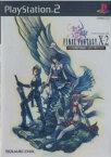 【中古】[PS2]ファイナルファンタジーX-2 インターナショナル+ラストミッション(20040219)