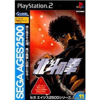【中古】【表紙説明書なし】[PS2]SEGA AGES 2500 シリーズ Vol.11 北斗の拳(20040325)