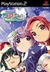 【中古】【表紙説明書なし】[PS2]おしえて! ぽぽたん(20040311)