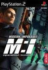 【中古】【表紙説明書なし】[PS2]ミッション:インポッシブル -オペレーション・サルマ-(Mission Impossible: Operation Surma)(20040325)