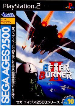 【中古】[PS2]SEGA AGES 2500 シリーズ Vol.10 アフターバーナー2(After Burner 2)(20040325)