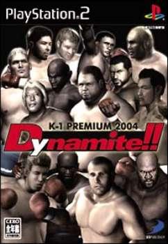プレイステーション2, ソフト PS2K-1 PREMIUM 2004 Dynamite!!( 2004 )(20041222)