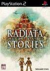 【中古】【表紙説明書なし】[PS2]ラジアータ ストーリーズ(RADIATA STORIES)(20050127)