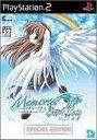 【中古】[PS2]Memories Off After Ra...