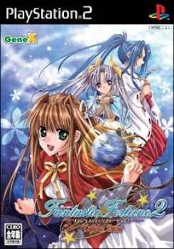 プレイステーション2, ソフト PS22 ()(20050303)