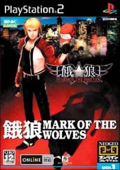 【中古】[PS2]餓狼 MARK OF THE WOLVES(マーク オブ ザ ウルヴス) NEOGEO(ネオジオ) オンラインコレクション 通常版(20050630)