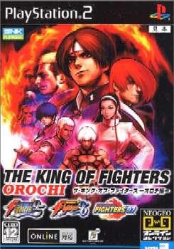 【中古】[PS2]NEOGEO(ネオジオ)オンラインコレクション THE KING OF FIGHTERS(ザ・キング・オブ・ファイターズ) -オロチ編- 通常版(20060420)