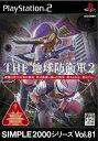 【中古】[PS2]SIMPLE2000シリーズ Vol.81...