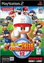 【中古】[PS2]実況パワフルプロ野球12(20050714...