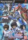 【中古】[PS2]機動戦士ガンダムSEED DESTINY 〜GENERATION of C.E.〜(ジェネレーション オブ コズミック・イラ)(20050825)