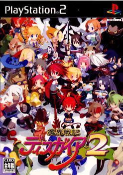 【中古】[PS2]魔界戦記ディスガイア2(20060223)