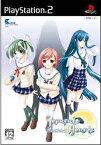 【中古】[PS2]Separate Hearts(セパレイトハーツ) 通常版(20060223)