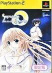 【中古】[PS2]Separate Hearts(セパレイトハーツ) 限定版(20060223)