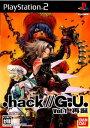 【中古】【表紙説明書なし】[PS2].hack//G.U.(ドットハック ジーユー) Vol.1 再誕(20060518)
