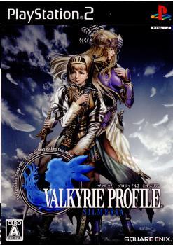【中古】[PS2]ヴァルキリープロファイル2 -シルメリア-(VALKYRIE PROFILE2 SILMERIA)(20060622)