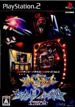 プレイステーション2, ソフト PS2CR(20060608)