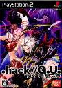 【中古】[PS2].hack//G.U. Vol.2(ドットハック ジーユー Vol.2) 君想フ声(20060928)