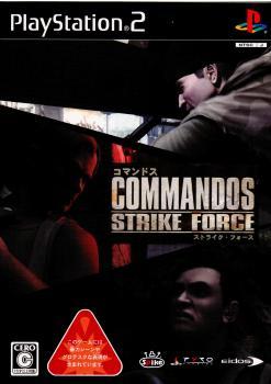 【中古】【表紙説明書なし】[PS2]COMMANDOS STRIKE FORCE(コマンドス ストライク・フォース)(20060921)