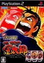 【中古】[PS2]実戦パチンコ必勝法! CRサラリーマン金太郎(200611……