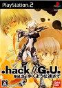 【中古】[PS2].hack//G.U.(ドットハック ジーユー) Vol.3 歩くような速さで(20070118)