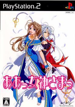 プレイステーション2, ソフト PS2 (20070222)