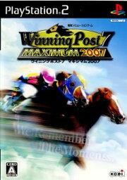 【中古】[PS2]Winning Post 7 MAXIMUM2007(ウイニングポスト7 マキシマム2007)(20070329)
