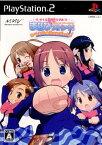 【中古】[PS2]がくえんゆーとぴあ まなびストレート! キラキラ☆Happy Festa!(ハッピーフェスタ!) 通常版(20070329)