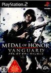 【中古】[PS2]メダル・オブ・オナー ヴァンガード(Medal of Honor: Vanguard/MOH)(20070524)