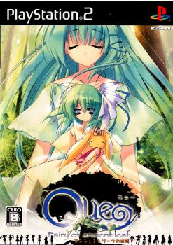 【中古】【表紙説明書なし】[PS2]Que(キュー) エンシェントリーフの妖精 通常版(20070628)