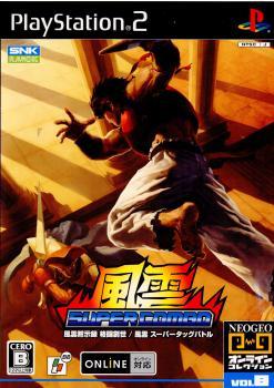 プレイステーション2, ソフト PS2NEOGEO SUPER COMBO()(20070621)