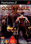 【最大ポイント10倍! 11月25日10時スタート!】【中古】[PS2]ゴッド・オブ・ウォーII(God of War 2) 終焉への序曲(20071025)