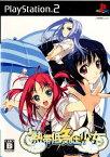 【中古】[PS2]熱帯低気圧少女 通常版(20071025)