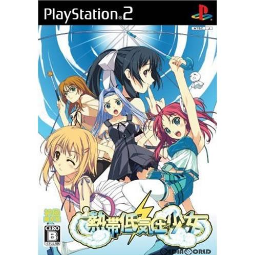 【中古】[PS2]熱帯低気圧少女 初回限定版(20071025)