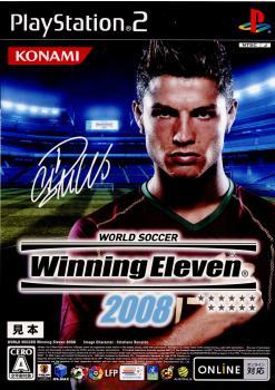 【中古】[PS2]ワールドサッカーウイニングイレブン2008(WORLD SOCCOER Winning Eleven 2008/ウイイレ2008)(20071122)