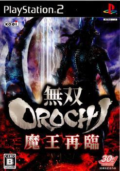 【中古】[PS2]無双OROCHI(オロチ) 魔王再臨 通常版(20080403)