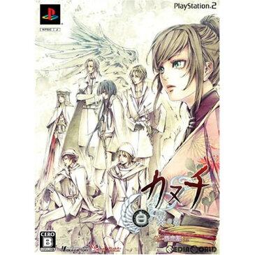 【中古】[PS2]カヌチ 白き翼の章 限定版(20081002)