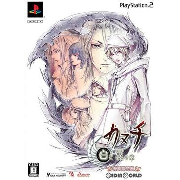 【中古】[PS2]カヌチ 白き翼の章 特別限定版(20081002)