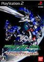 【中古】[PS2]機動戦士ガンダムOO(ダブルオー) ガンダムマイスターズ(GUNDAM MEISTERS)(20081016)